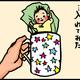 【子育て絵日記4コママンガ】つるちゃんの里帰り|(110)マグカップベビー