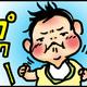 【子育て絵日記4コママンガ】つるちゃんの里帰り|(111)ふくれっつら