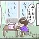 【育児漫画】めぐっぺカンパニー|(2)雨降りとかき氷機