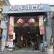 日本一元気な商店街!子連れおでかけなら大須がおすすめ|愛知県