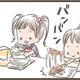 【マンガ】ナコの親子クッキング(2)クッキー作り~前編~
