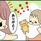 【育児4コマ漫画】今日も1日やっとこさ(4)|ピッ敬礼!