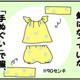 【育児4コマ漫画】今日も1日やっとこさ(6)|手ぬぐいで服作り