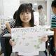 楽しく体験して夏休みの宿題対策ができる、愛知県のイベント4選