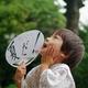 8月8日(土)開催!いびかわ祭りの「ありがとう花火」に行こう|岐阜県
