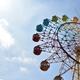 子どもと一緒に楽しもう!宮城県で人気のテーマパーク4選