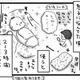 【子育てたらたりにっき。】(2)トッポンチーノ物語。