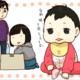 【育児日記】つつうらうらいふ|(3)幼稚園の入園前の話