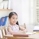 小学校受験のハイレベル問題!「マジックボックス」に挑戦!対象年齢:5~6歳