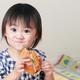 西尾市のこだわりグルメを親子で満喫しよう!|愛知県