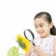 子連れレジャーに最適!家族で楽しめる長野県でおすすめな植物園4選