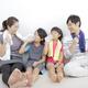 親子で挑戦!観光地としても楽しめる静岡の運動スポット