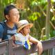 動物への餌やり体験もできる!伊豆アニマルキングダムで一日遊ぼう|静岡県