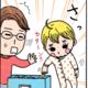 【育児マンガ】今日のキョーちゃん|(4)子供の気まぐれ