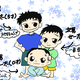3太郎ママの育児4コマ絵日記(1)オニごっこ