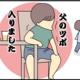 【育児4コマ漫画】今日も1日やっとこさ(8)|要求の仕方