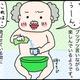 【育児漫画】めぐっぺカンパニー|(5)お風呂のおもちゃ