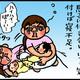 【子育て絵日記4コママンガ】つるちゃんの里帰り|(115)忍耐を覚えた!
