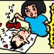 【子育て絵日記4コママンガ】つるちゃんの里帰り|(116)すっぽんぽんで気分爽快