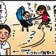 つるちゃんのベビーカー試乗体験!「メチャカル」最新モデルをマンガでレポート!