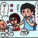 親子で一緒に「カルピス」を作る効果とは?子どもの成長を促すヒミツをマンガでレポート!