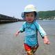 赤ちゃんや子どもを太陽から守る!おすすめのラッシュガード3選
