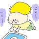 【コメタパン育児絵日記(49)】ビビリにも程がある!