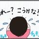 【育児漫画】めぐっぺカンパニー|(6)前髪
