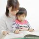 おすすめ読み聞かせ絵本・アプリ20選 赤ちゃん・幼児向け