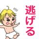 【育児マンガ】今日のキョーちゃん|(7) 服を着ない!