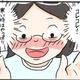 【育児漫画】めぐっぺカンパニー|(7)寒い時に…恋しくなるモノ
