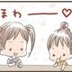 【マンガ】ナコの親子クッキング(3)クッキー作り~後編 +レシピ~