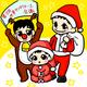 3太郎ママの育児4コマ絵日記【イベント情報編】第3回世界サンタクロース会議