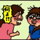【子育て絵日記4コママンガ】つるちゃんの里帰り|(119)博多弁バトル