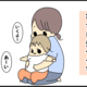【育児4コマ漫画】今日も1日やっとこさ(9)|ふれあい遊び「どーん」