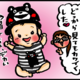 【子育て絵日記4コママンガ】つるちゃんの里帰り|(121)初めてのオシャレ