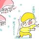 【コメタパン育児絵日記(54)】恐がりやの2歳児が水族館にいくとこうなる