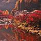 愛知県屈指の紅葉狩りの名所・香嵐渓めぐりと温泉の旅おすすめ4選