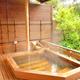 子連れでも快適&安心! 憧れの個室露天風呂付きお宿3選|静岡県