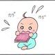 ぼちぼちオカン劇場|(4)ぼちぼち離乳食