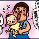 【子育て絵日記4コママンガ】つるちゃんの里帰り|(123)ヒソヒソ話が好き