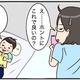 【育児漫画】めぐっぺカンパニー|(9)寝かしつけの本
