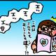 【子育て絵日記4コママンガ】つるちゃんの里帰り|(124)悔し泣き
