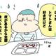 【コメタパン育児絵日記(56)】これって過保護?