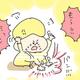 【コメタパン育児絵日記(57)】幼児が怒りをぶつけるとこうなる