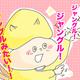 【コメタパン育児絵日記(59)】のんびりお散歩中でも気が抜けない