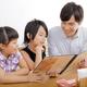 呉服町エリアで親子ランチ!満腹になれるおすすめ店3選|福岡県