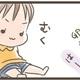 【マンガ】ナコの親子クッキング(4)プリン作り