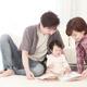 2歳までの女の子向け絵本 読み聞かせにおすすめの絵本3選