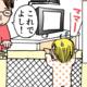 【育児マンガ】今日のキョーちゃん|(11)ベビーフェンス